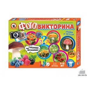 Игра Настольная Фотовикторина Грибы и ягоды