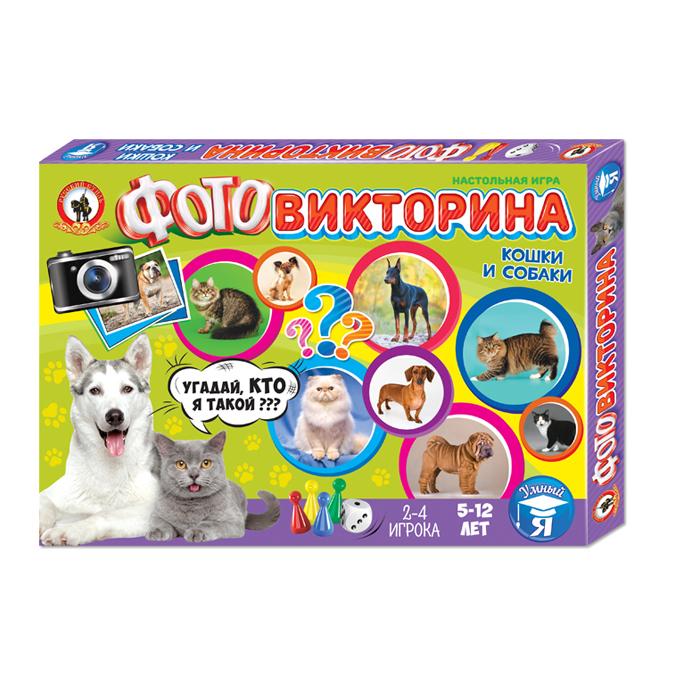 Игра Настольная Фотовикторина Кошки и собаки