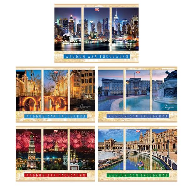 Альбом д/рис 40л Города мира 110гр