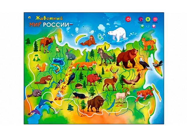 Звуковой плакат Животный мир России на батар