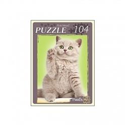 АКЦИЯ19 Пазл 104 Самый любимый котенок