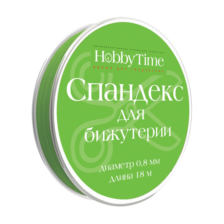 Спандекс (эластомерная нить) для бижутерии 18м 0.8мм Зеленый