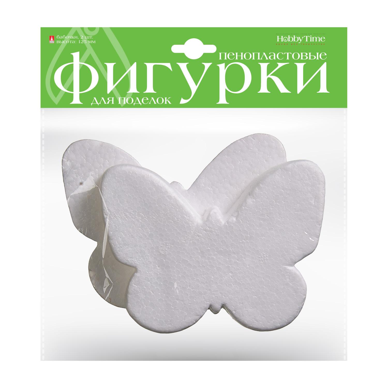 Заготовка пенопласт Бабочки 2шт 125мм