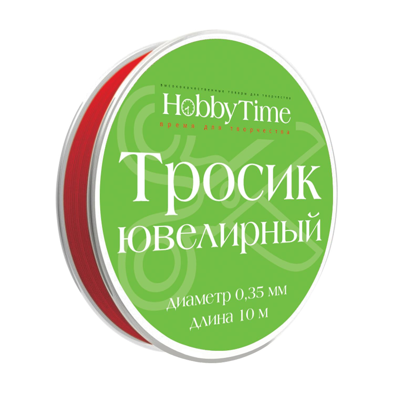 Творч Тросик ювелирный 10м 0.35мм Красный