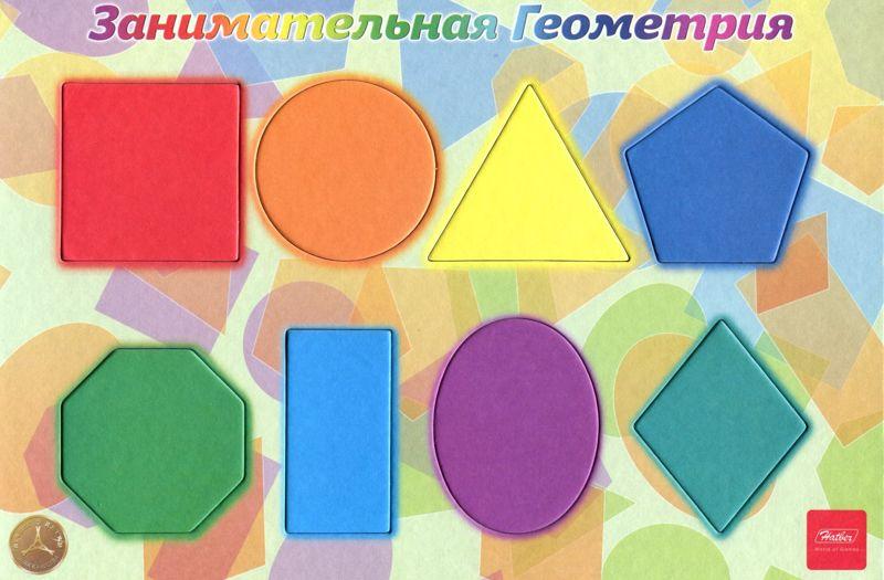 Пазл в рамке Занимательная геометрия
