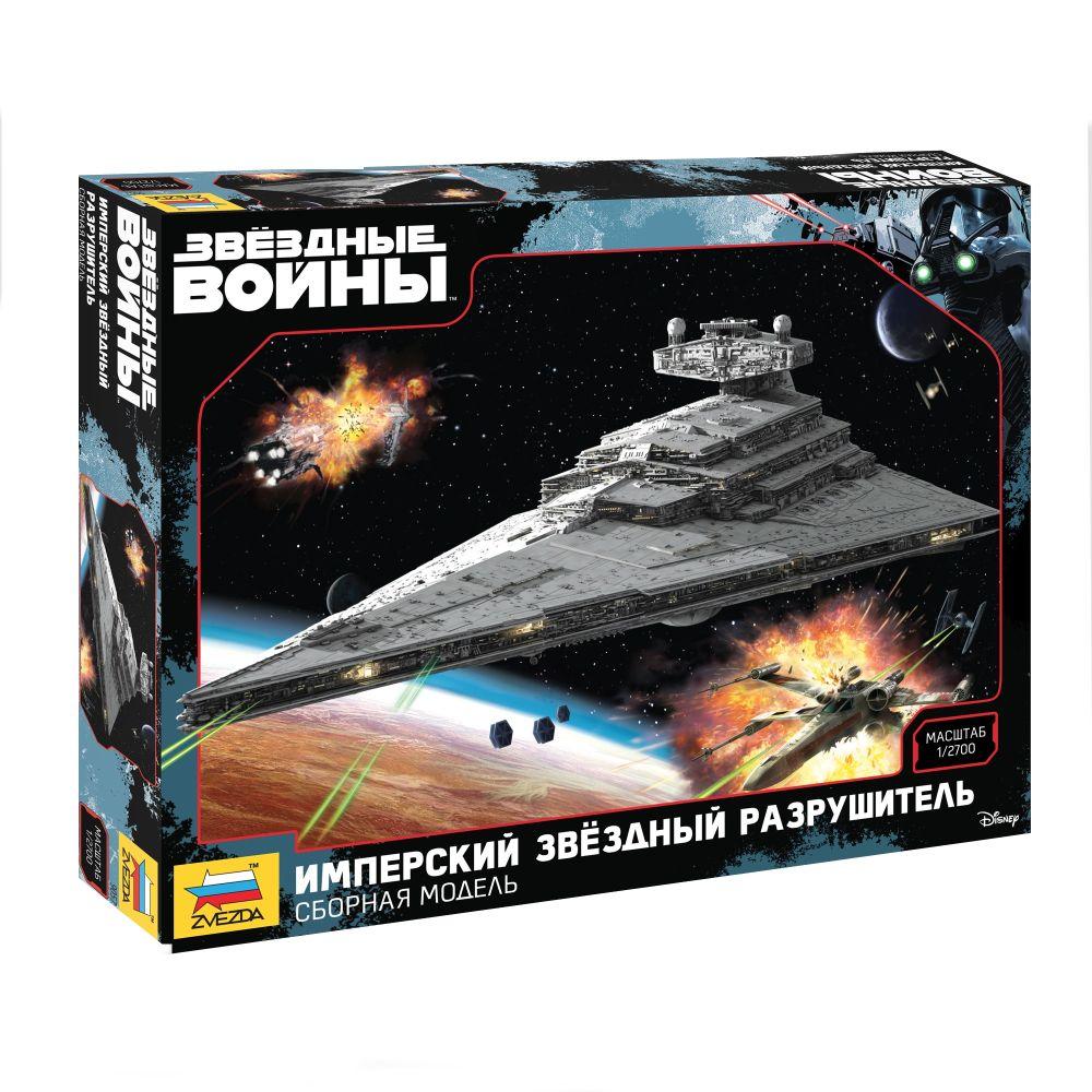 Сборная модель Имперский звездный разрушитель 1/2700