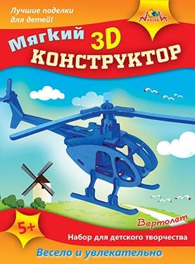 Конструктор мягкий 3D Вертолет