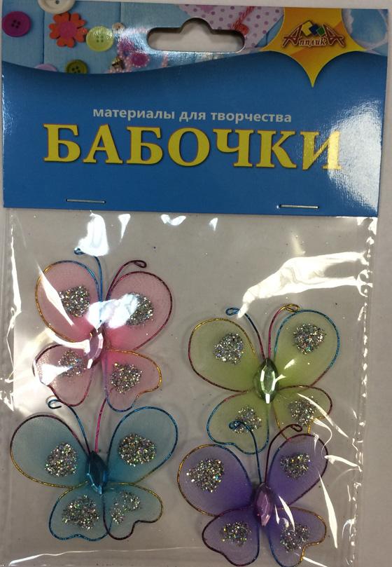 Декор Бабочки средние 4шт