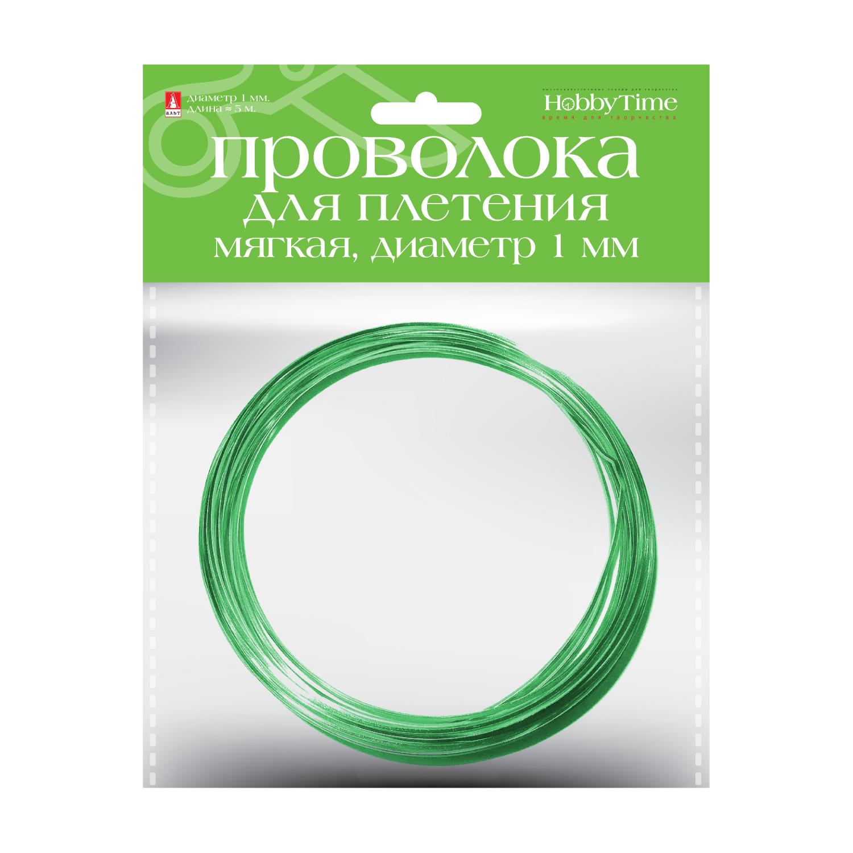 Проволока для декора и плетения мягкая  1,0мм*5м зеленая