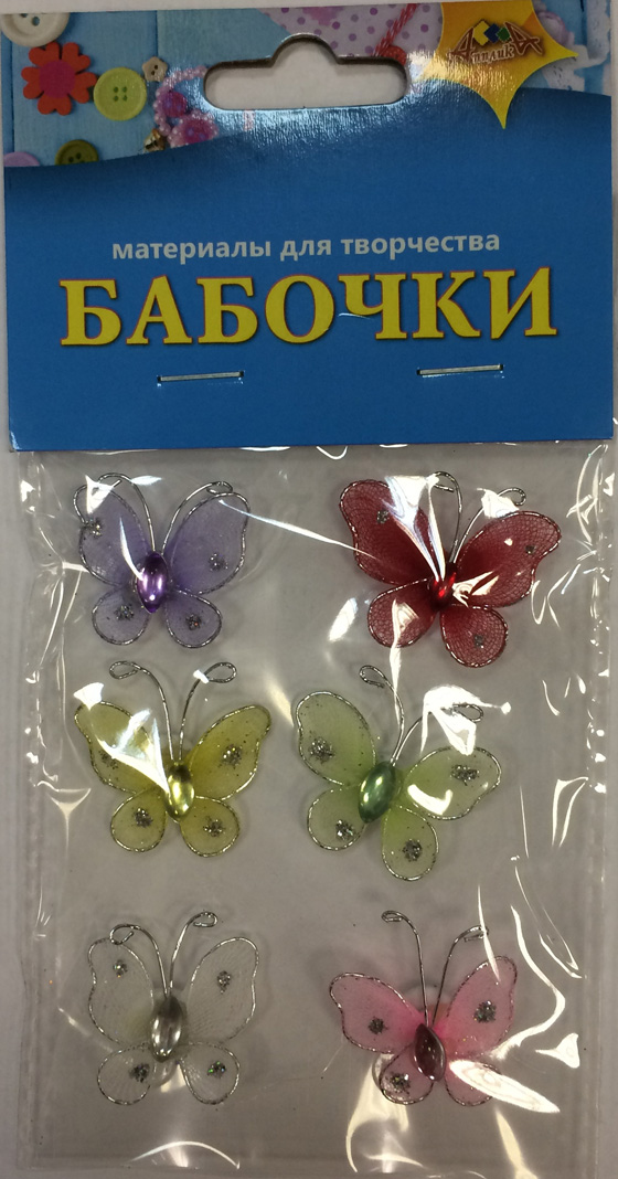 Декор Бабочки маленькие 6шт