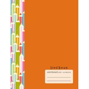 Дневник мл кл Цветные карандаши (оранжевый)(нейтр)