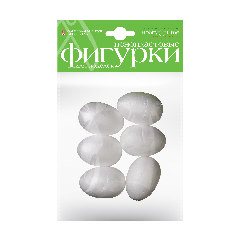Заготовка пенопласт Яйца 6шт 50мм Элипсоиды