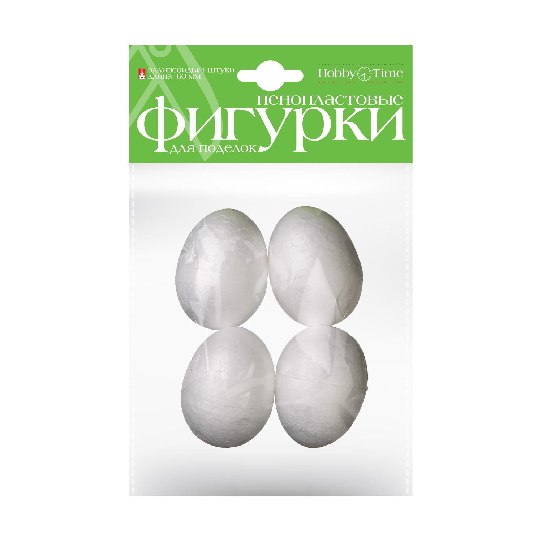 Заготовка пенопласт Яйца 4шт 60мм
