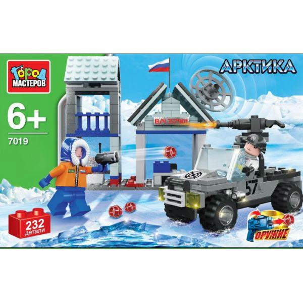 Конструктор Арктическая военная база с фигурками 232 дет пластм