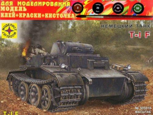 """Сборная модель Немецкий танк """"Т-IF"""" 1:35"""
