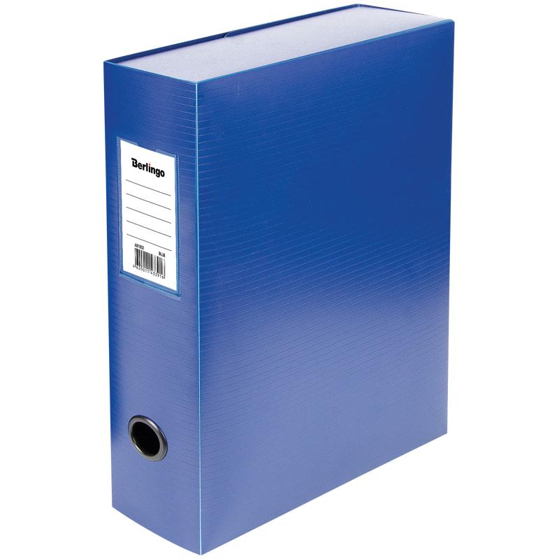 Папка архивная 100мм на кнопке пластик синяя разборный 900мкм