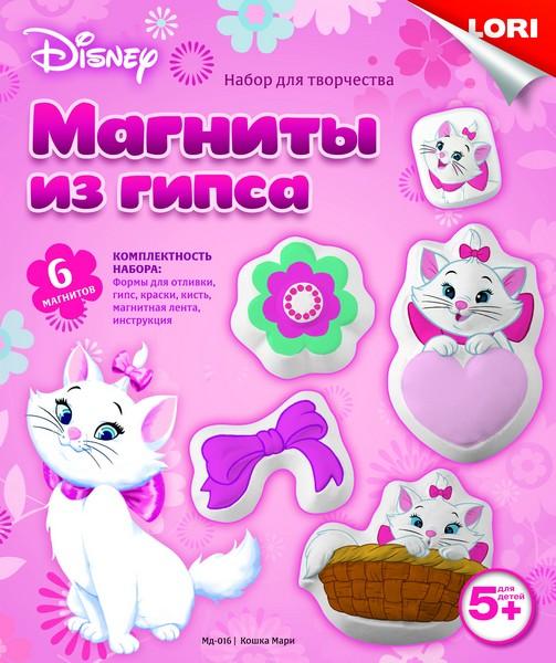 Магниты из гипса Disney Кошка Мари