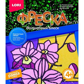 Творч Фреска с глиттером Розовая орхидея