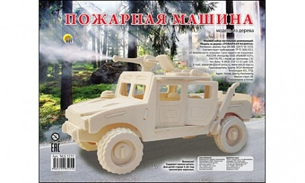 Сборная модель Пожарная машина (2 листа)