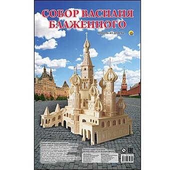 Сборная модель Собор Василия Блаженного (12 листов)