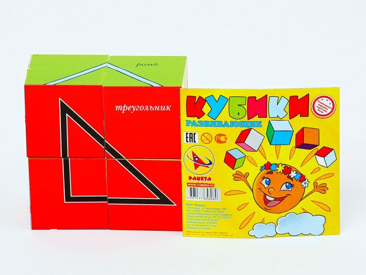Кубики Изучаем геометрию