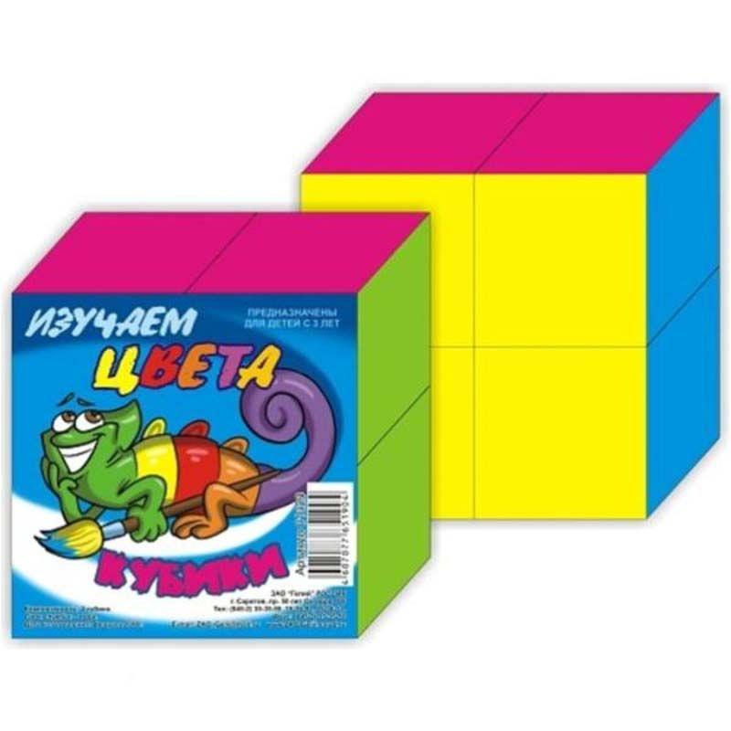 Кубики Изучаем цвета