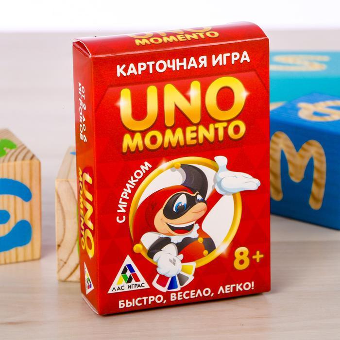 Игра Настольная UNO momento. Быстро, весело, легко! карточная