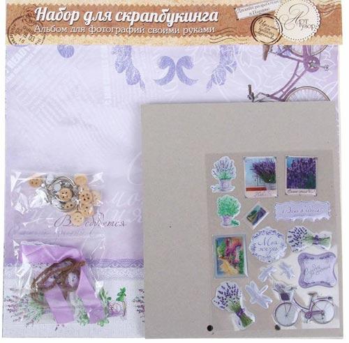 "Альбом д/скрапбукинга ""Прованс"" 29,5*29,5"