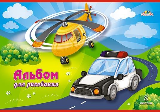Альбом д/рис 8л Машинка и вертолет 100гр