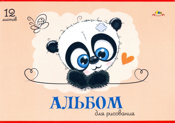 Альбом д/рис 12л Малыш-панда 100гр