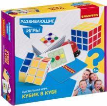 Игра Настольная Кубик в кубе