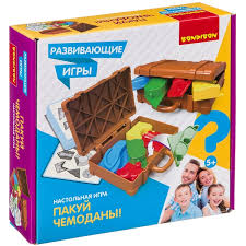 Игра Настольная Пакуй чемоданы