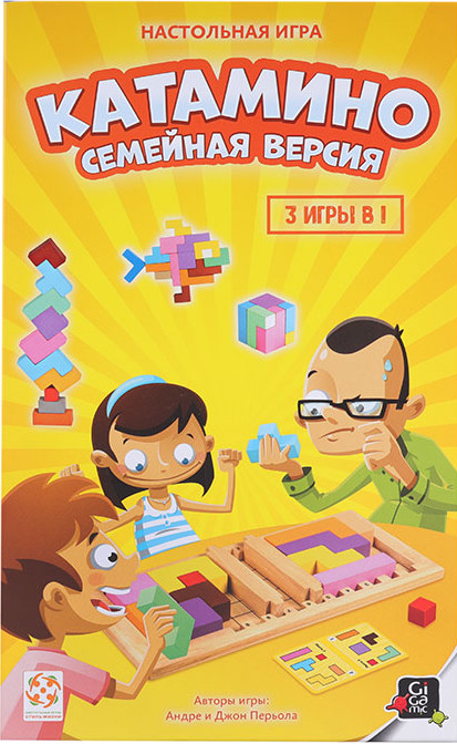 Игра Настольная Катамино (Katamino). Семейная версия: 3 игры в 1