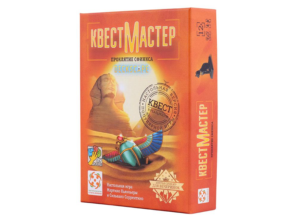 Игра Настольная КвестМастер 6. Проклятие сфинкса