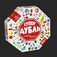 Игра Настольная Супер Дубль 5в1