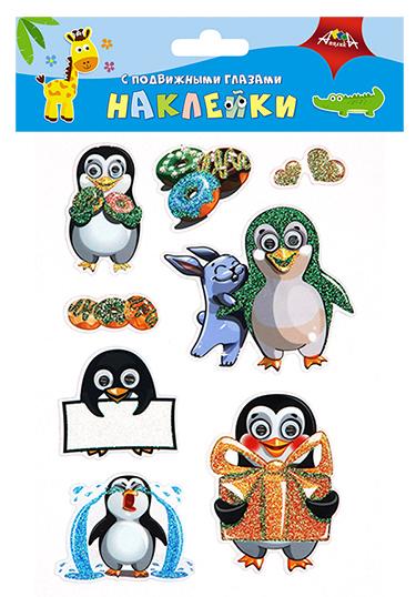 Творч Наклейки объемные с подвижными глазками Веселые пингвинята