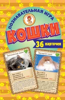 Игра Настольная Кошки 36 карточек
