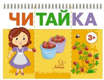 Мама собирает ягоды