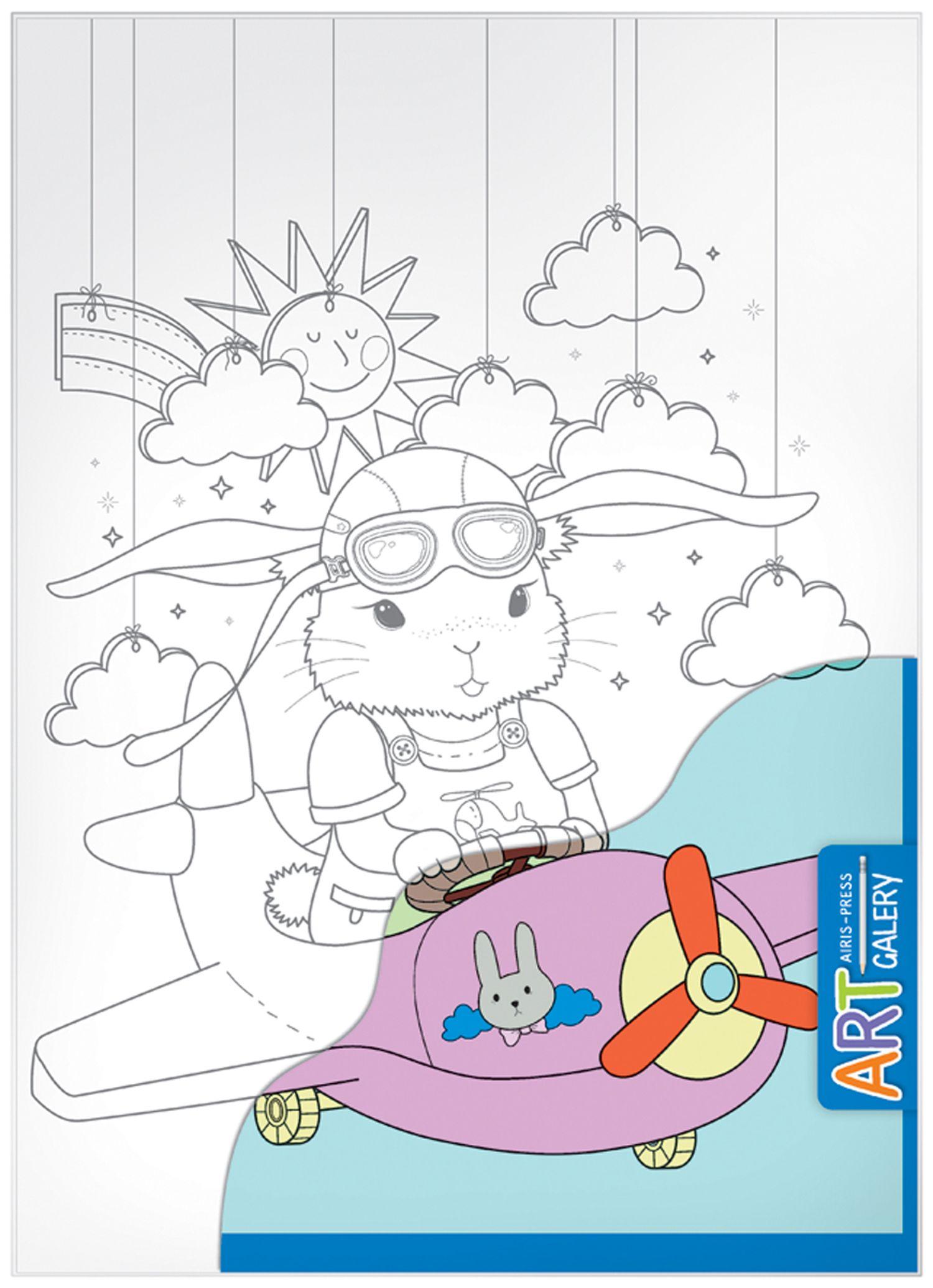 Картина для раскрашивания 23*32 Зайка-летчик