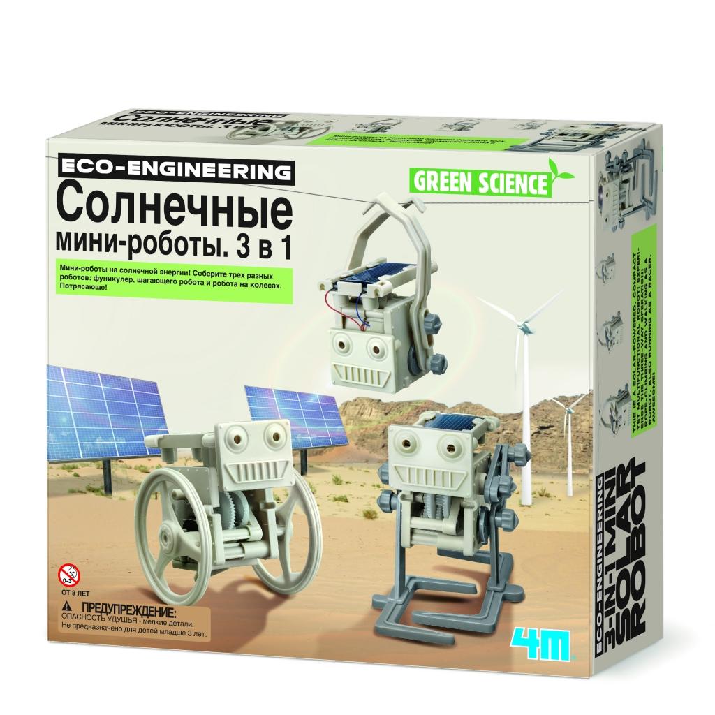 Набор для исследования Солнечные мини-роботы 3в1
