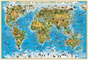 Карта: Наша планета. Животный и растительный мир 58*38
