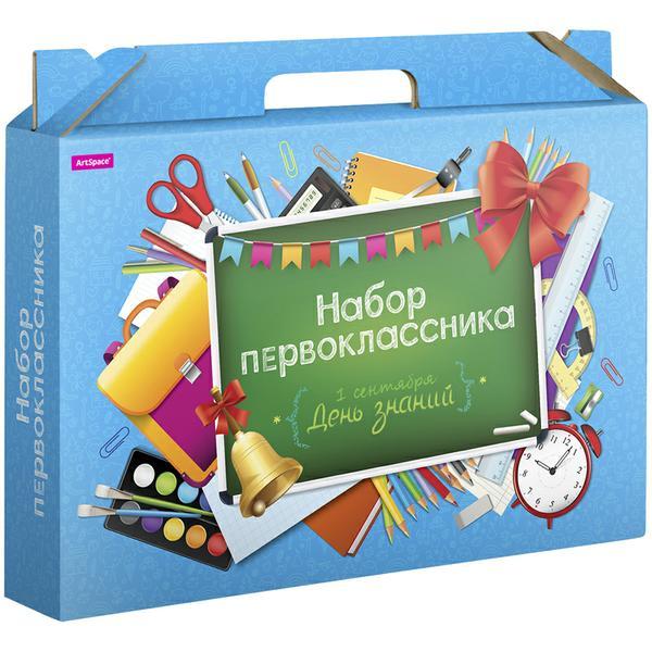Коробка картонная Набор первоклассника 1 сентября День Знаний