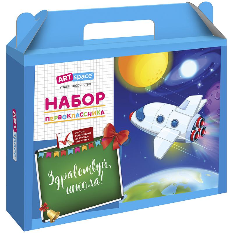 Коробка картонная Набор первоклассника Здравствуй, школа! для мальчика