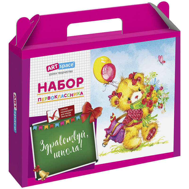 Коробка картонная Набор первоклассника Здравствуй, школа! для девочек