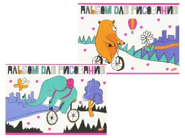 Альбом д/рис 20л Слон на велосипеде (на склейке)
