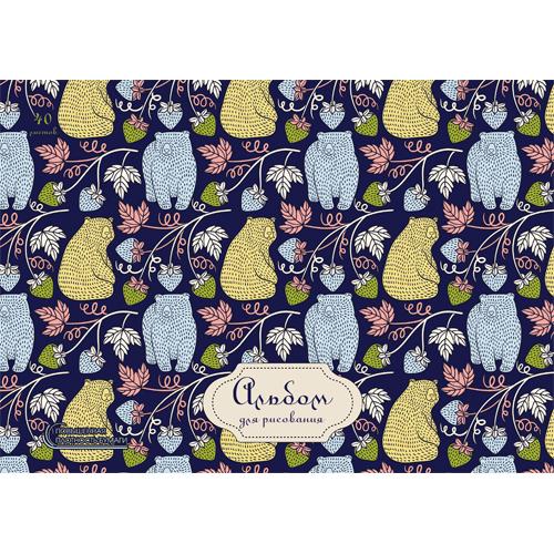 Альбом д/рис 40л спир Медведи и ягоды (орнамент)