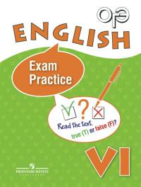 Английский язык. 6 кл.: Тренировочные упражнения для подготовки к ОГЭ