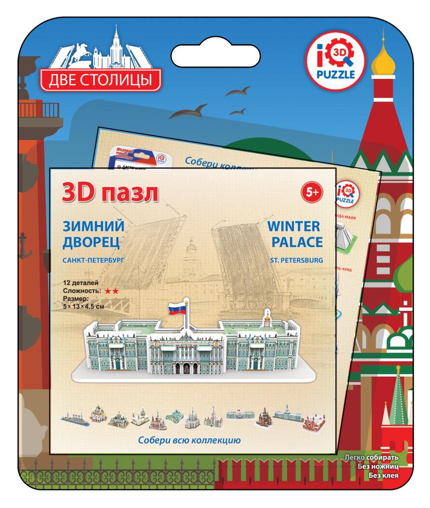 Пазл 3D Зимний дворец