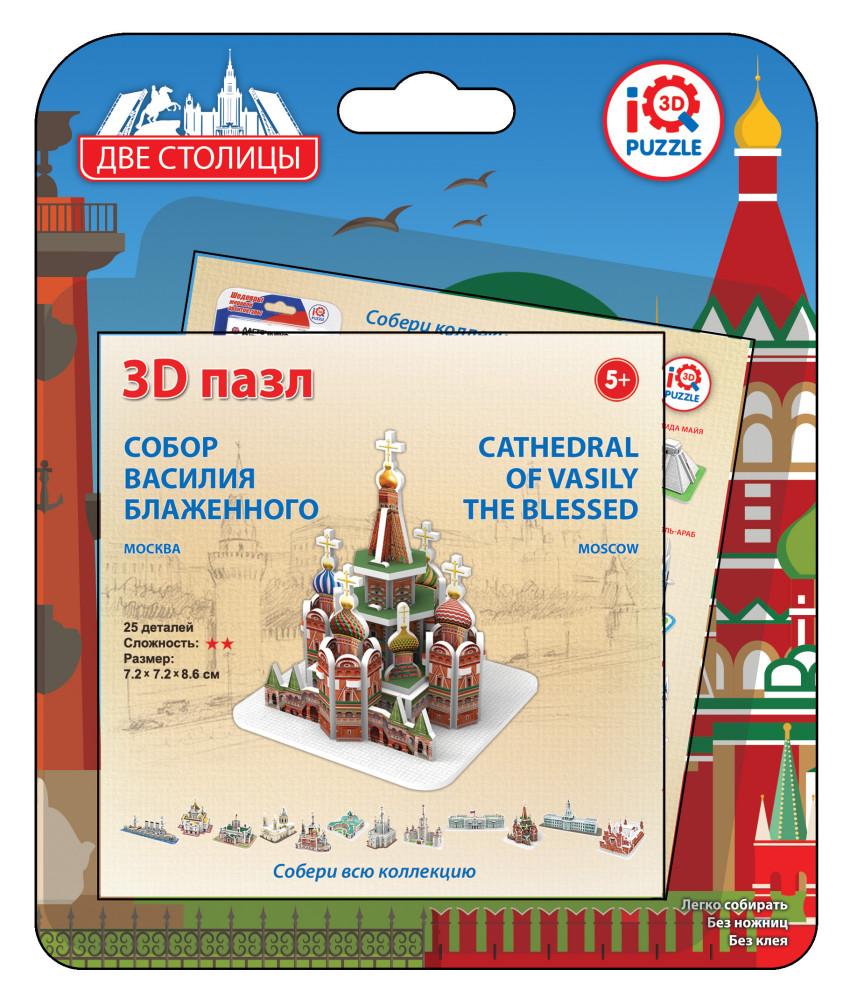Пазл 3D Собор Василия Блаженного