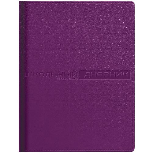 Дневник ст кл Velvet Cosmo Фуксия